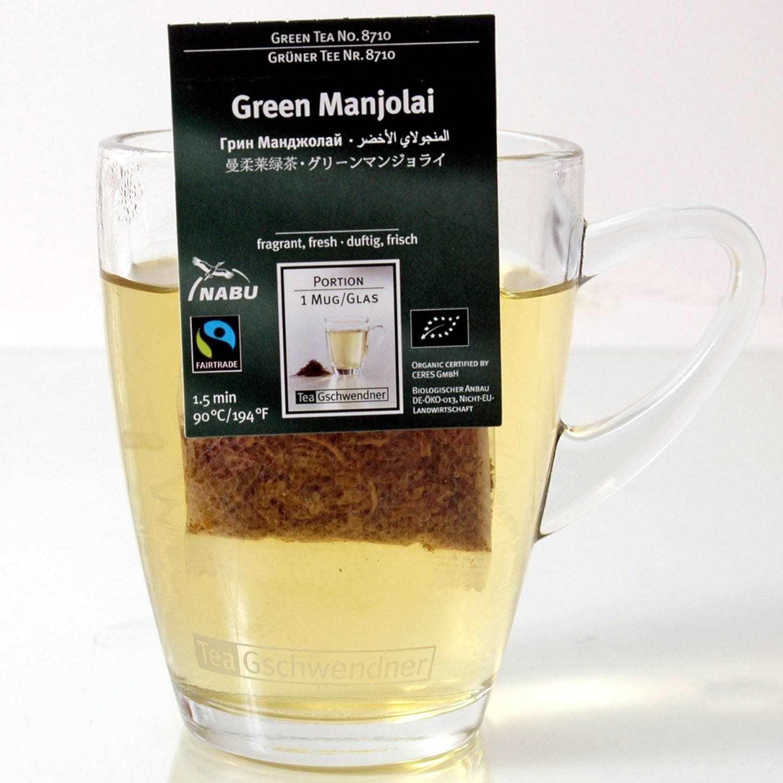 Green Manjolai (Glas)