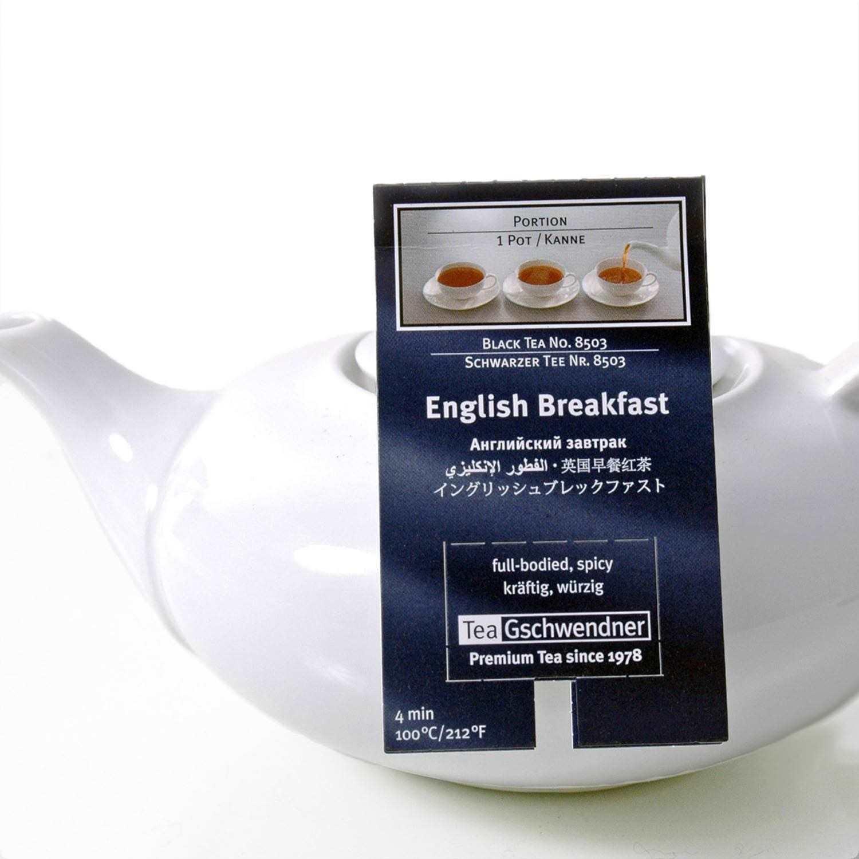 MB English Breakfast (Kanne)
