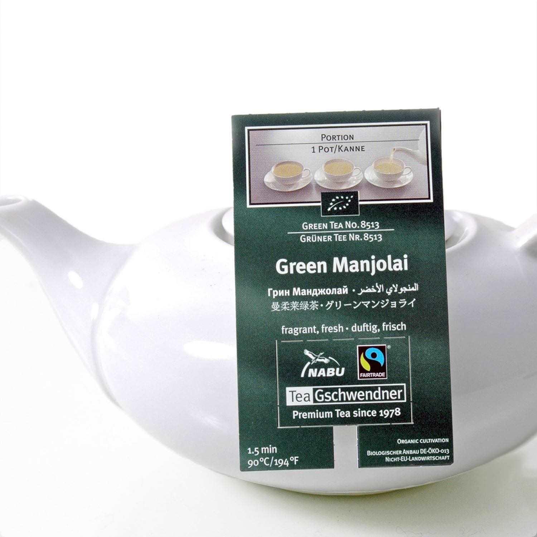 Green Manjolai Organic (FLO-FT 200)